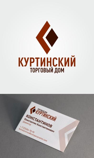 Логотип для камнедобывающей компании фото f_6045b9a07f44087f.jpg
