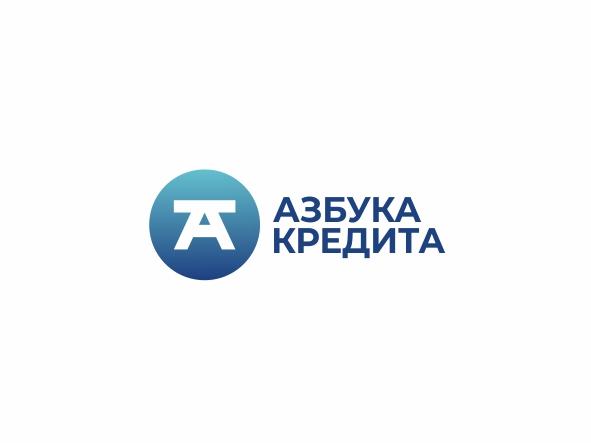 Разработать логотип для финансовой компании фото f_6505de6458441c2c.jpg