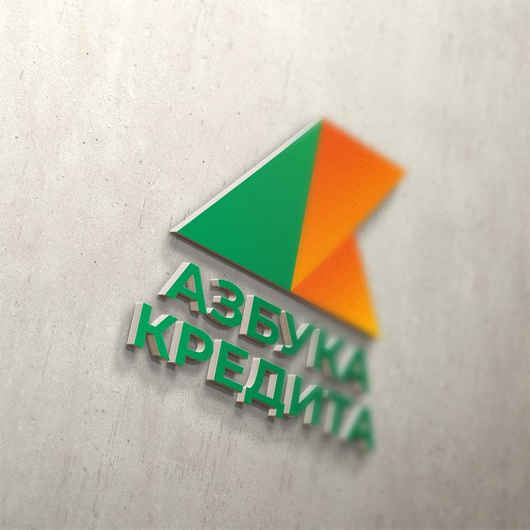 Разработать логотип для финансовой компании фото f_6725dee31d1ba14b.jpg