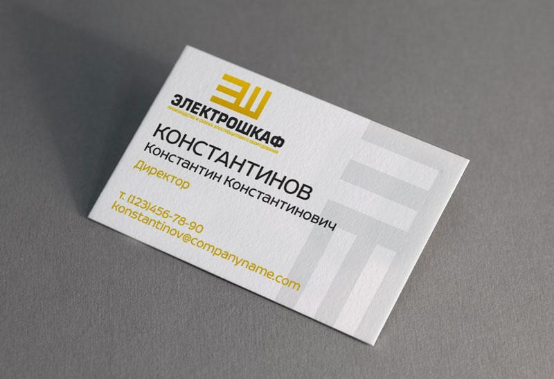 Разработать логотип для завода по производству электрощитов фото f_6735b6d462b133d4.jpg