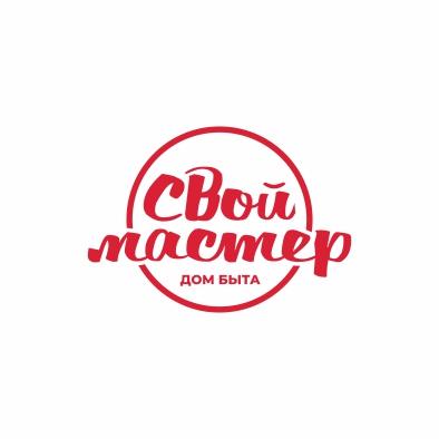 Логотип для сетевого ДОМ БЫТА фото f_7235d78a50425f3a.jpg