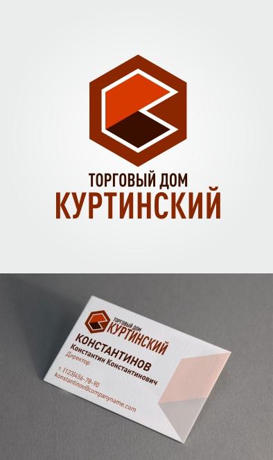 Логотип для камнедобывающей компании фото f_7885b9a0a7826e32.jpg