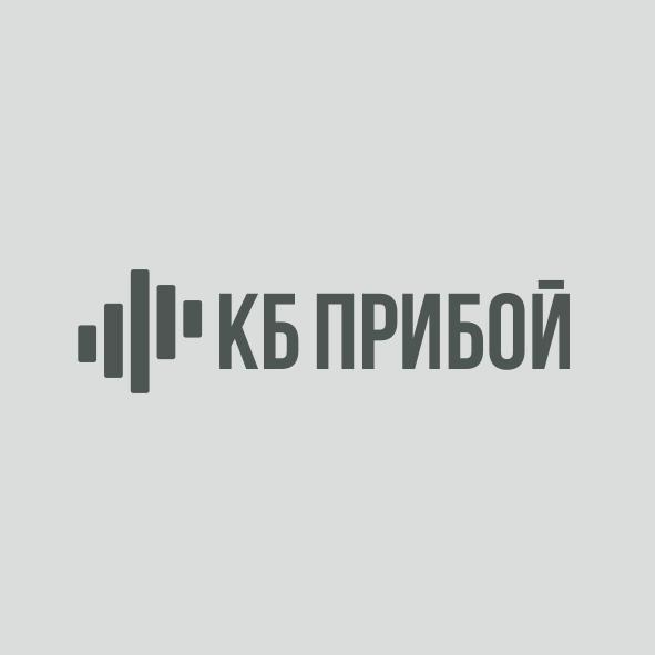 Разработка логотипа и фирменного стиля для КБ Прибой фото f_8535b24f61c08536.jpg