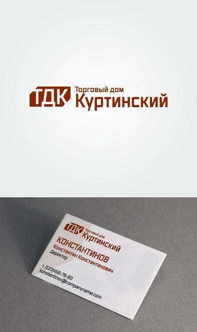 Логотип для камнедобывающей компании фото f_8705b9a04f484407.jpg