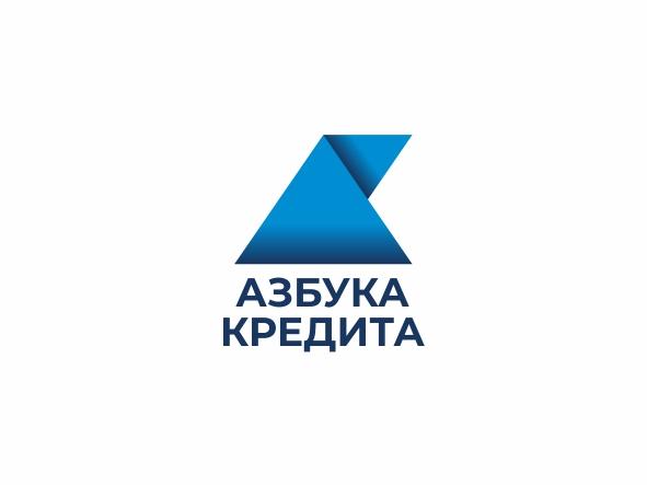 Разработать логотип для финансовой компании фото f_8705de743d8eb405.jpg