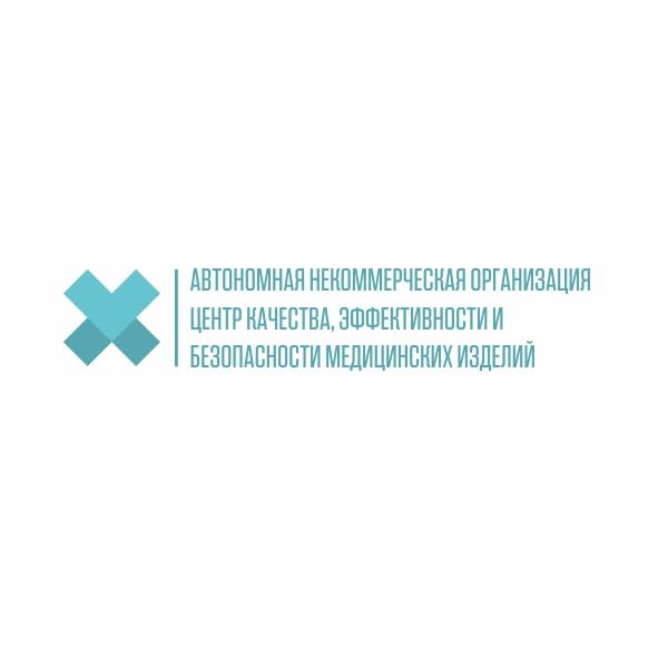 Редизайн логотипа АНО Центр КЭБМИ - BREVIS фото f_9165b1bda2ed5080.jpg