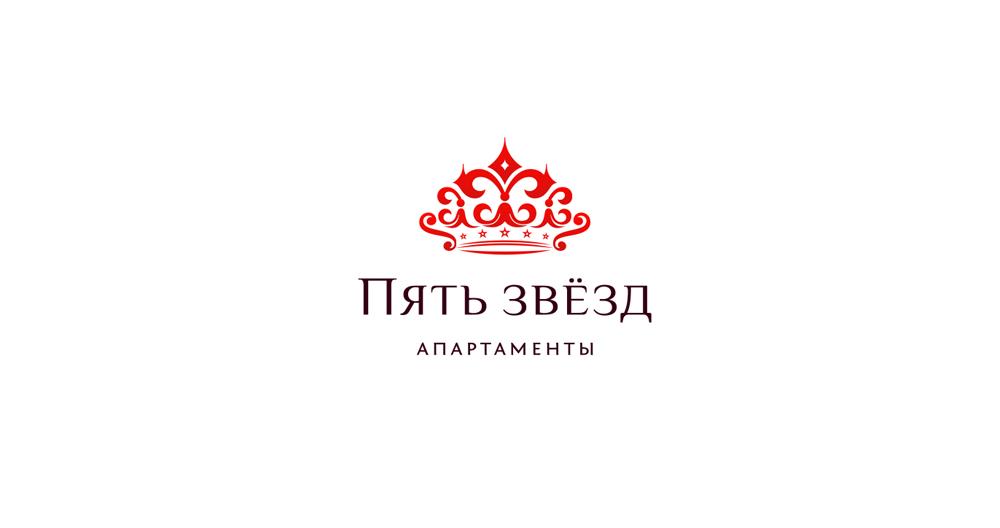 Логотип «Пять звезд»