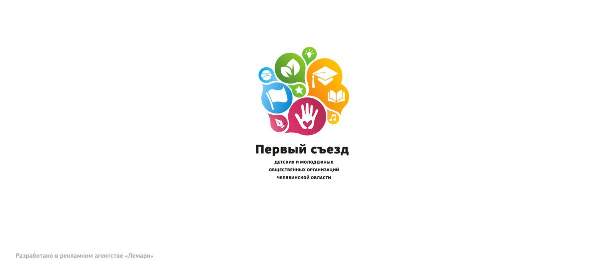 Логотип для 1 Съезда молодежных организаций Челябинской области