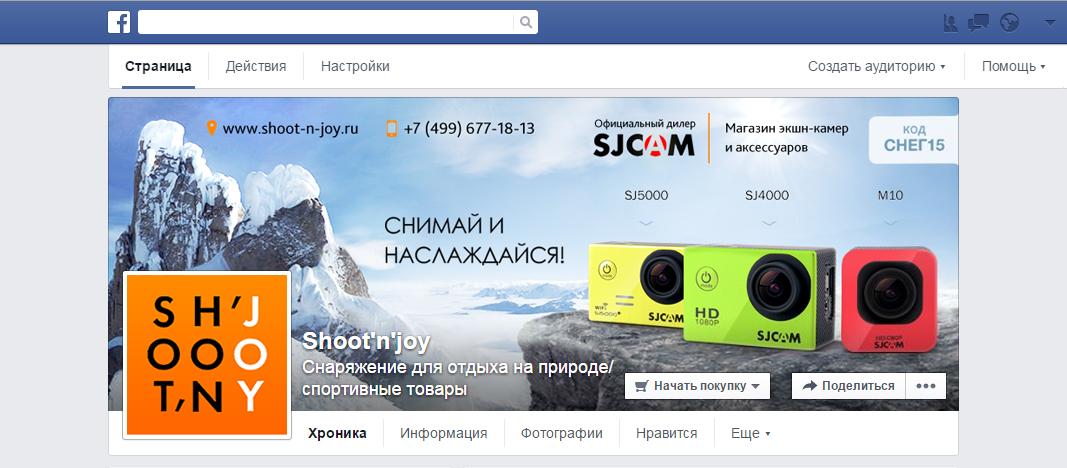 Дизайн группы Facebook