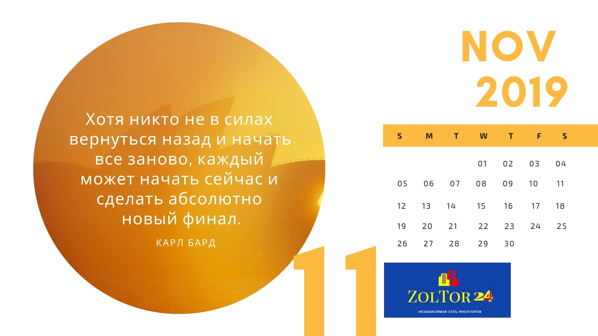 Логотип и фирменный стиль ZolTor24 фото f_5605c8af053bc0d9.jpg