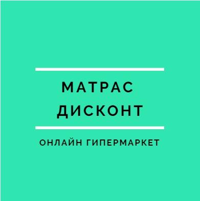 Логотип для ИМ матрасов фото f_8465c86e62e1f561.jpg