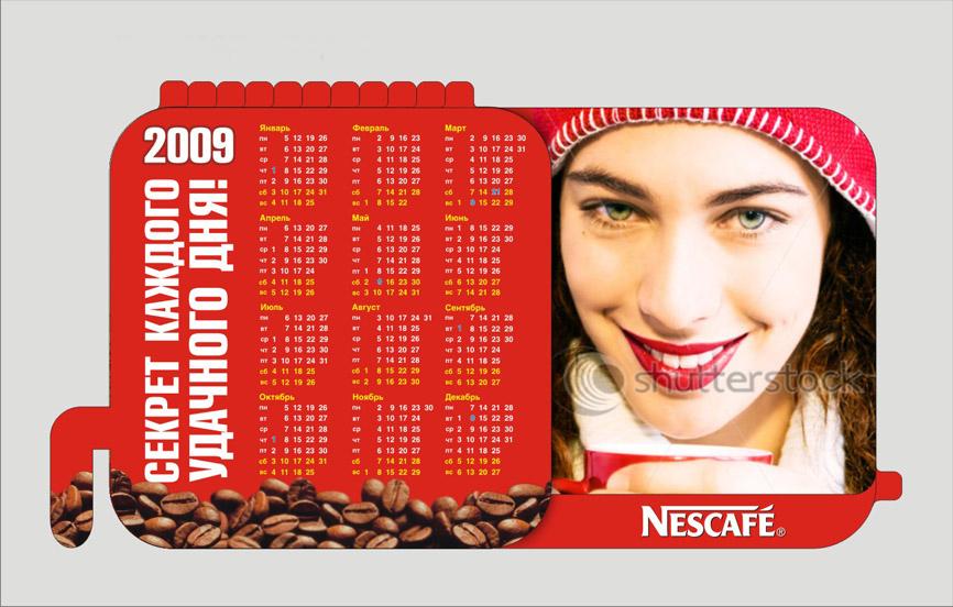 Слоган для календаря NESCAFE