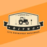 "Логотип ""Ферма"""