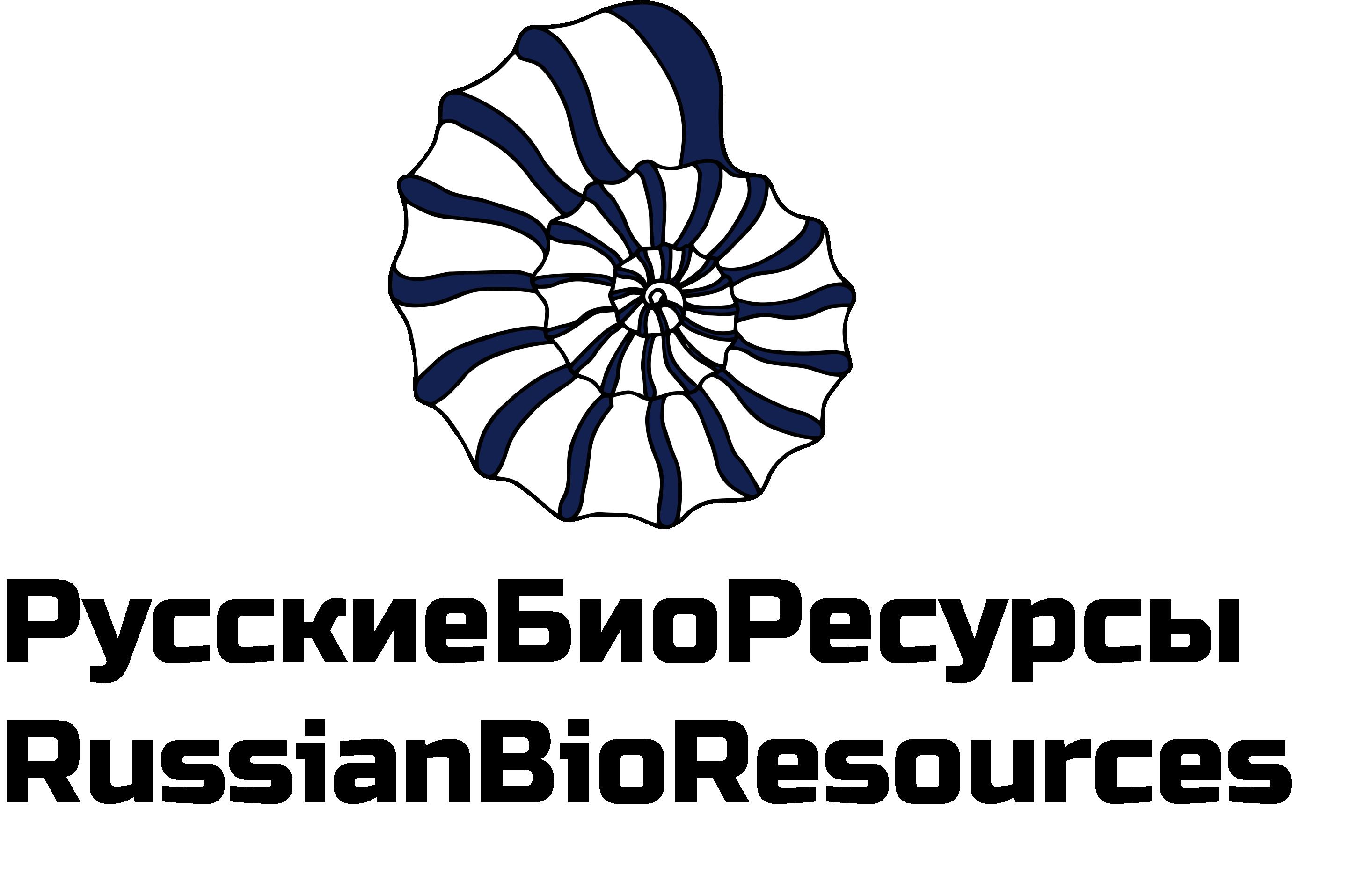 Разработка логотипа для компании «Русские Био Ресурсы» фото f_5835908dd41d06a1.png
