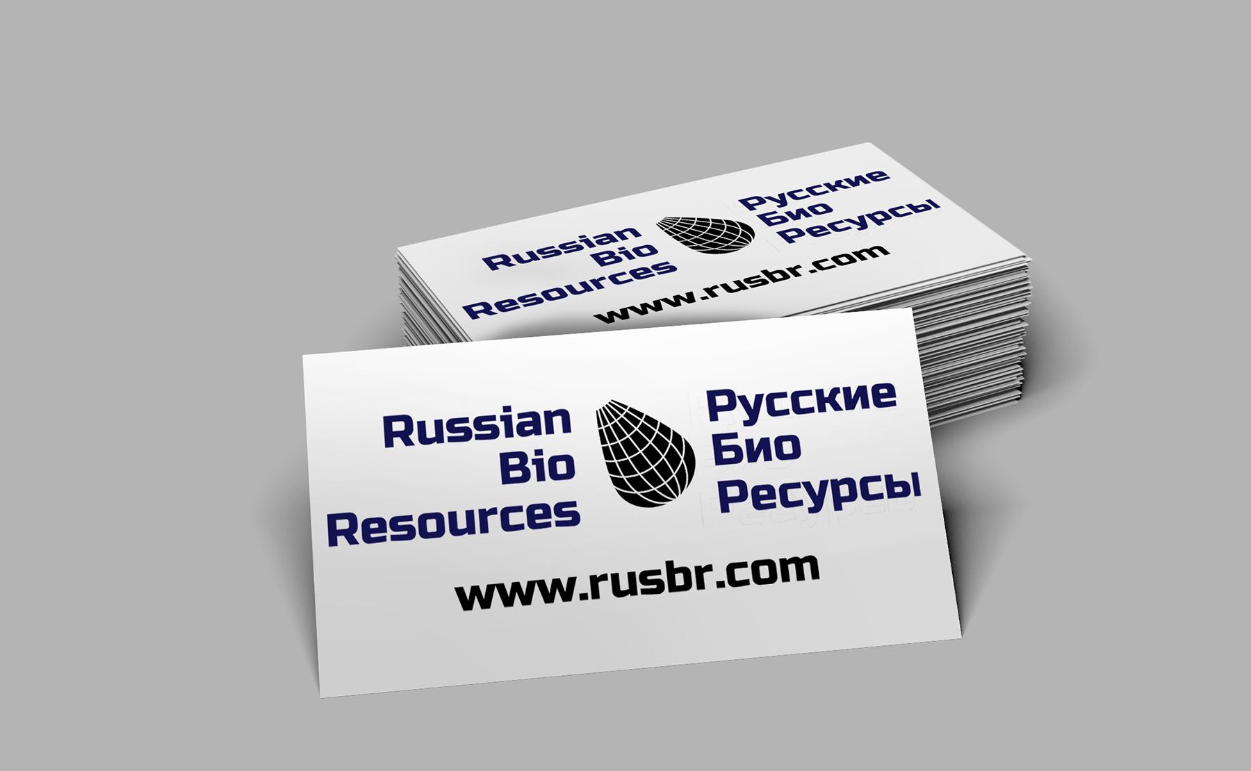 Разработка логотипа для компании «Русские Био Ресурсы» фото f_71058fcf35b544d9.png