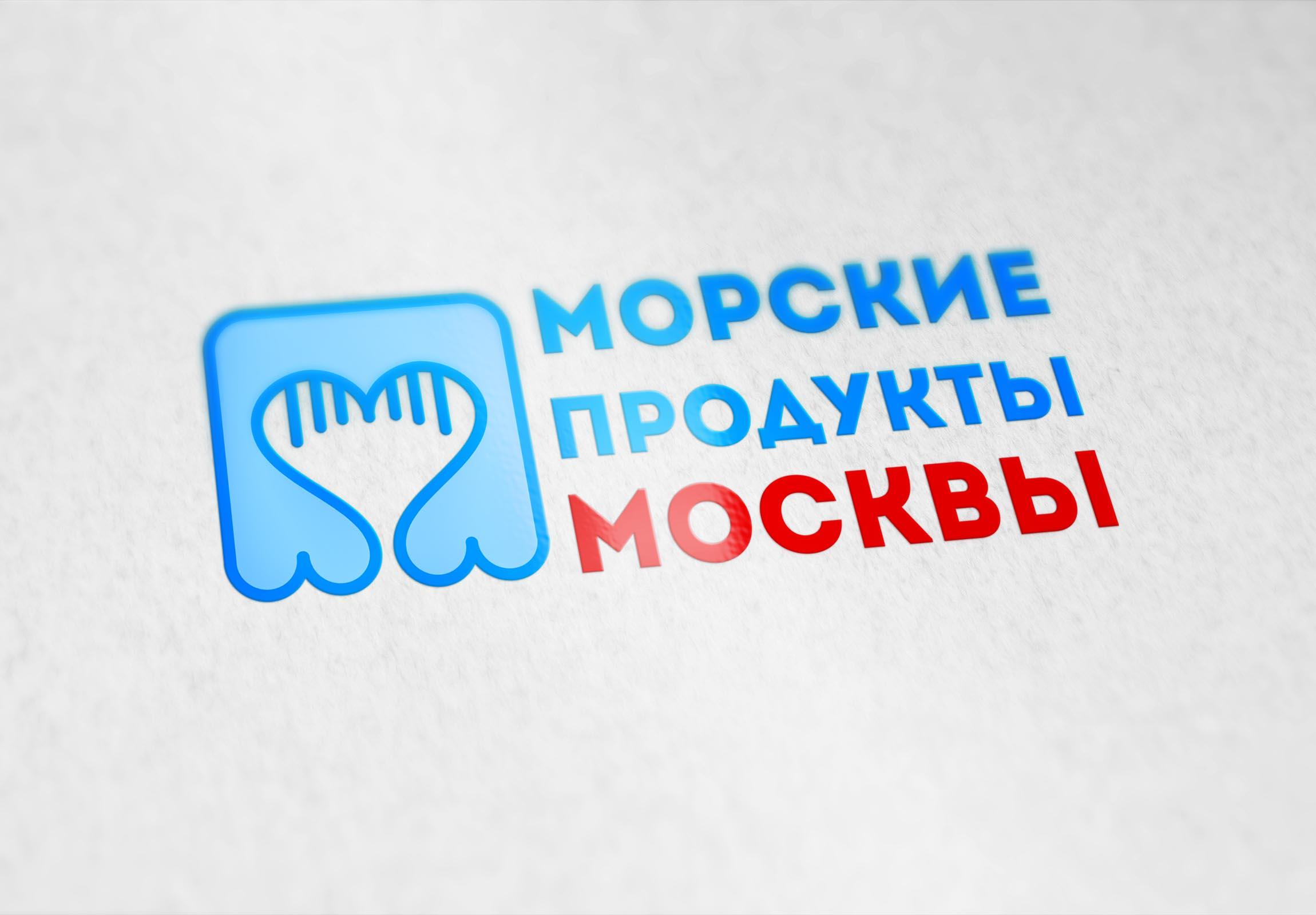Разработать логотип.  фото f_0175ecba7c053024.jpg