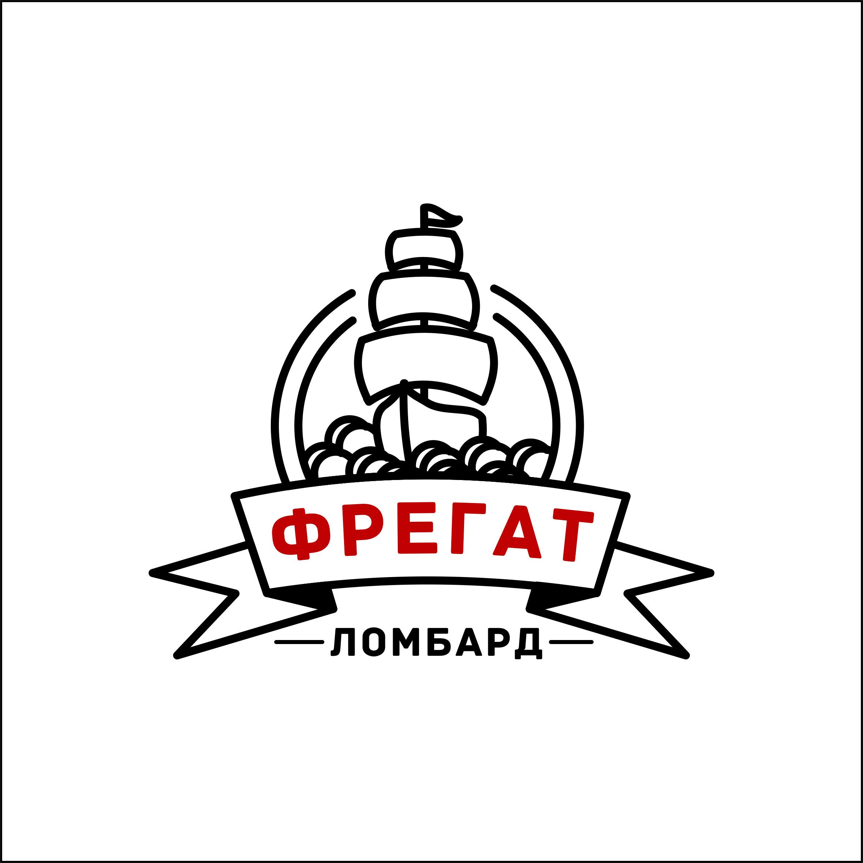 "Логотип, фирменный стиль Ломбард ""Фрегат"" фото f_0785bbf1f1442c77.jpg"