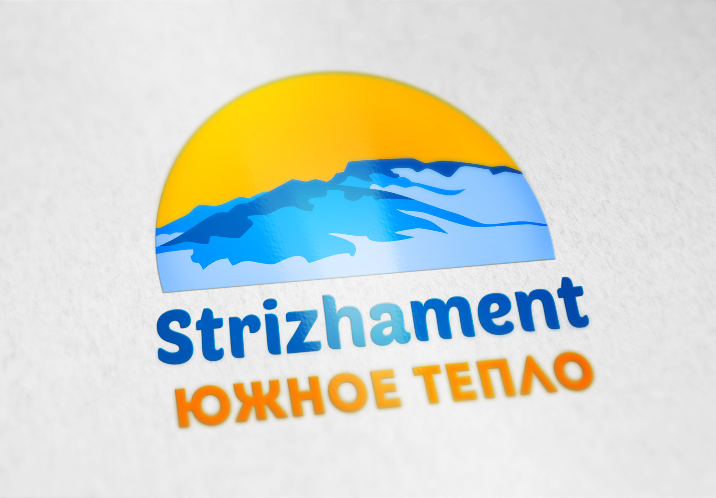 Дизайн лого бренда фото f_1745d4fe6231d7df.jpg