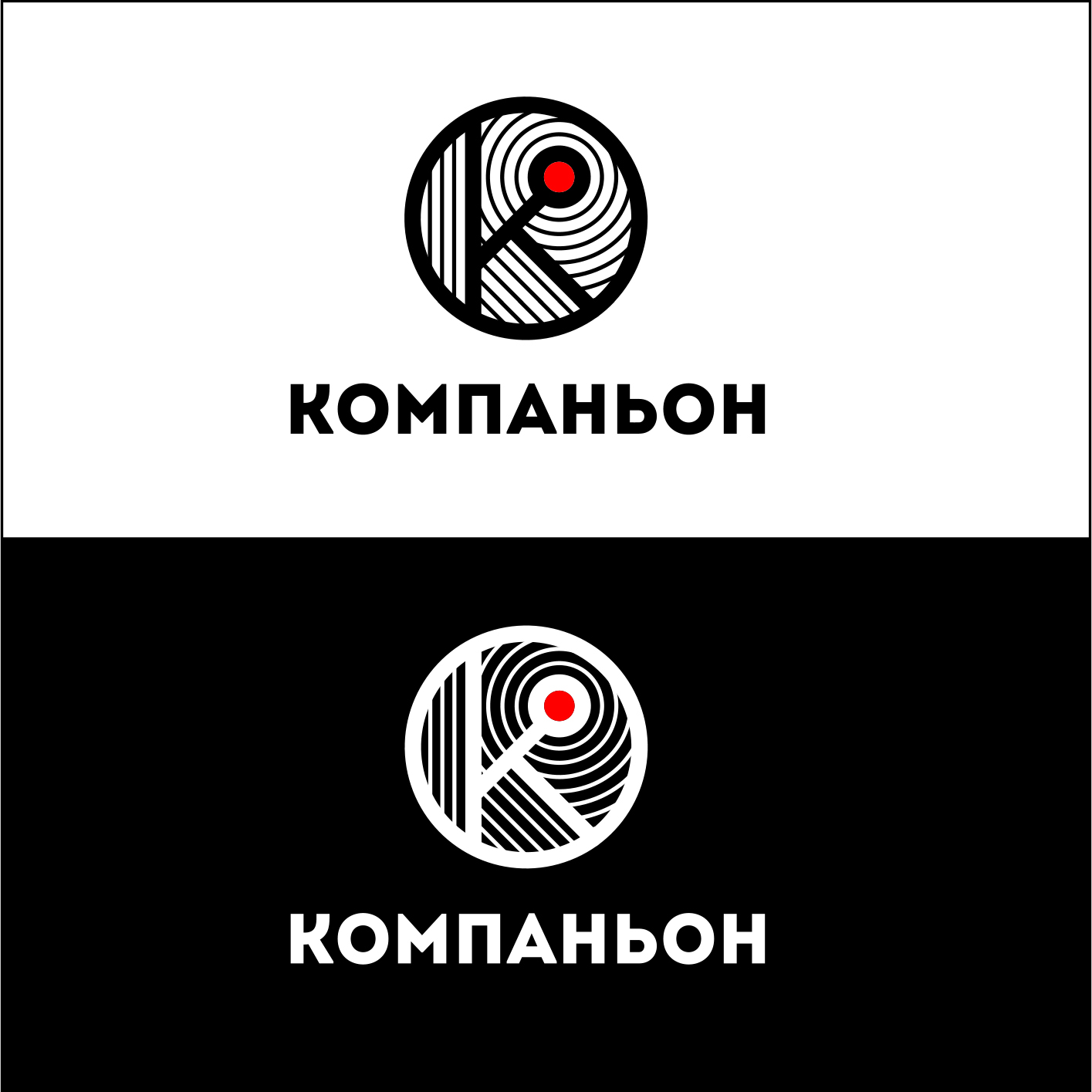 Логотип компании фото f_1975b923786a99f4.jpg