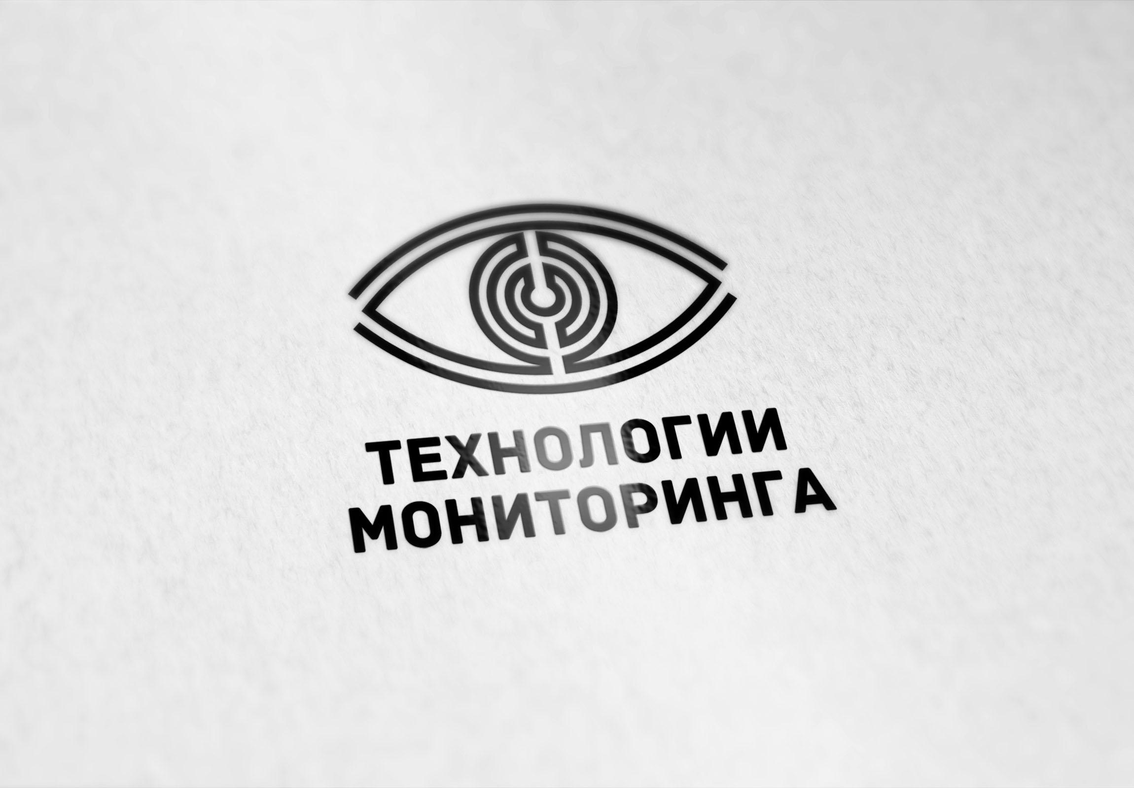 Разработка логотипа фото f_352597112a914df8.jpg