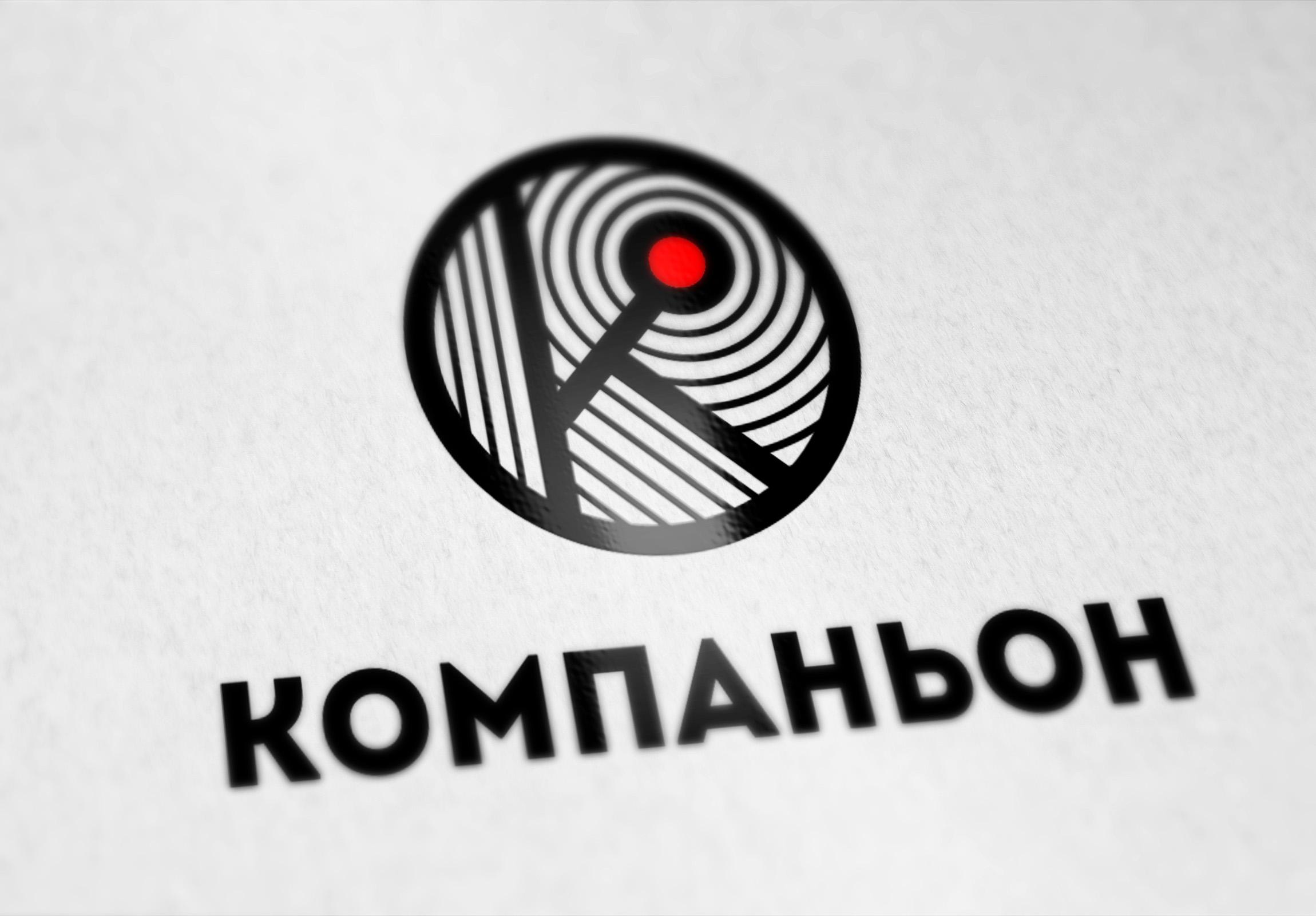 Логотип компании фото f_3855b9237547474c.jpg