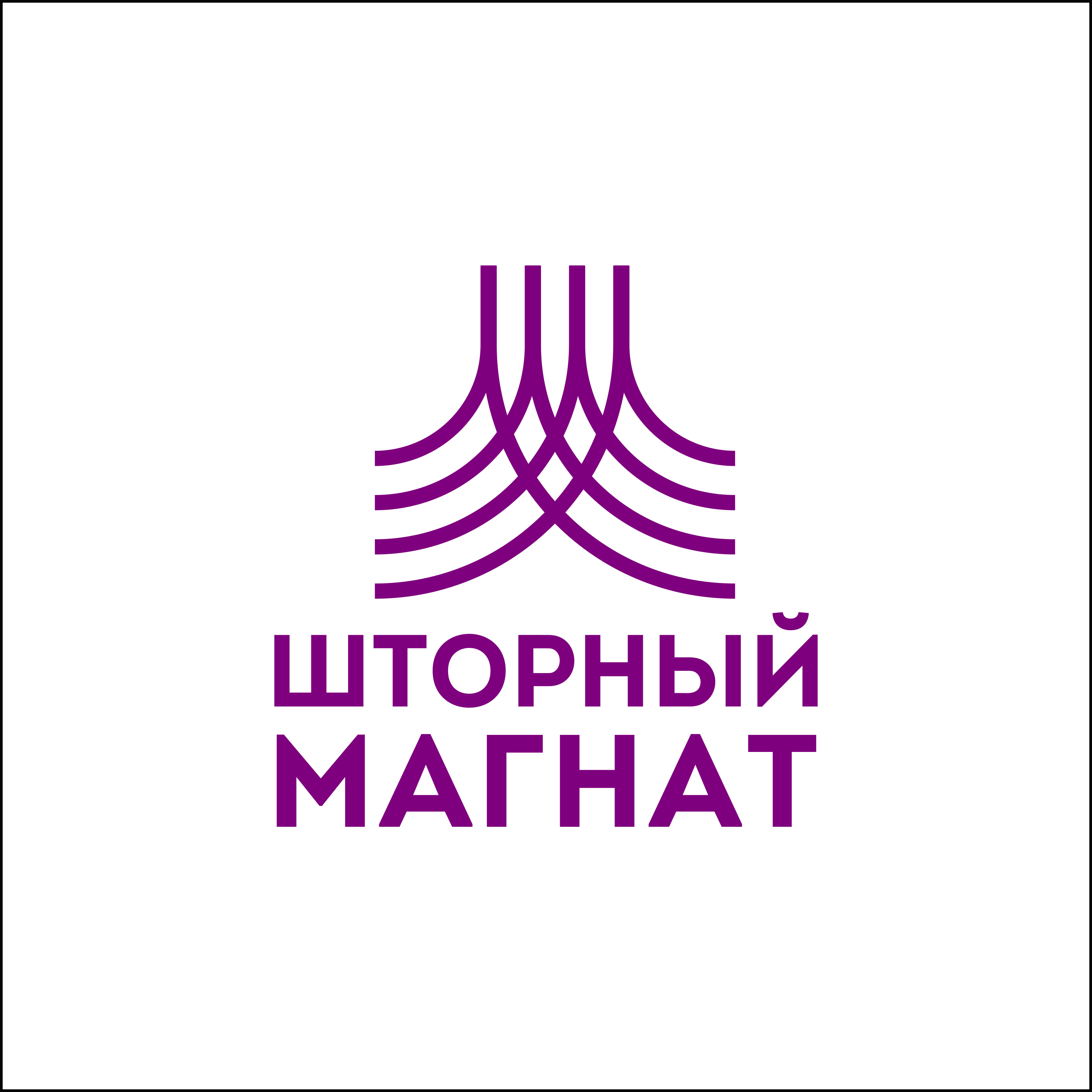 Логотип и фирменный стиль для магазина тканей. фото f_4255cd944ba36ff7.jpg