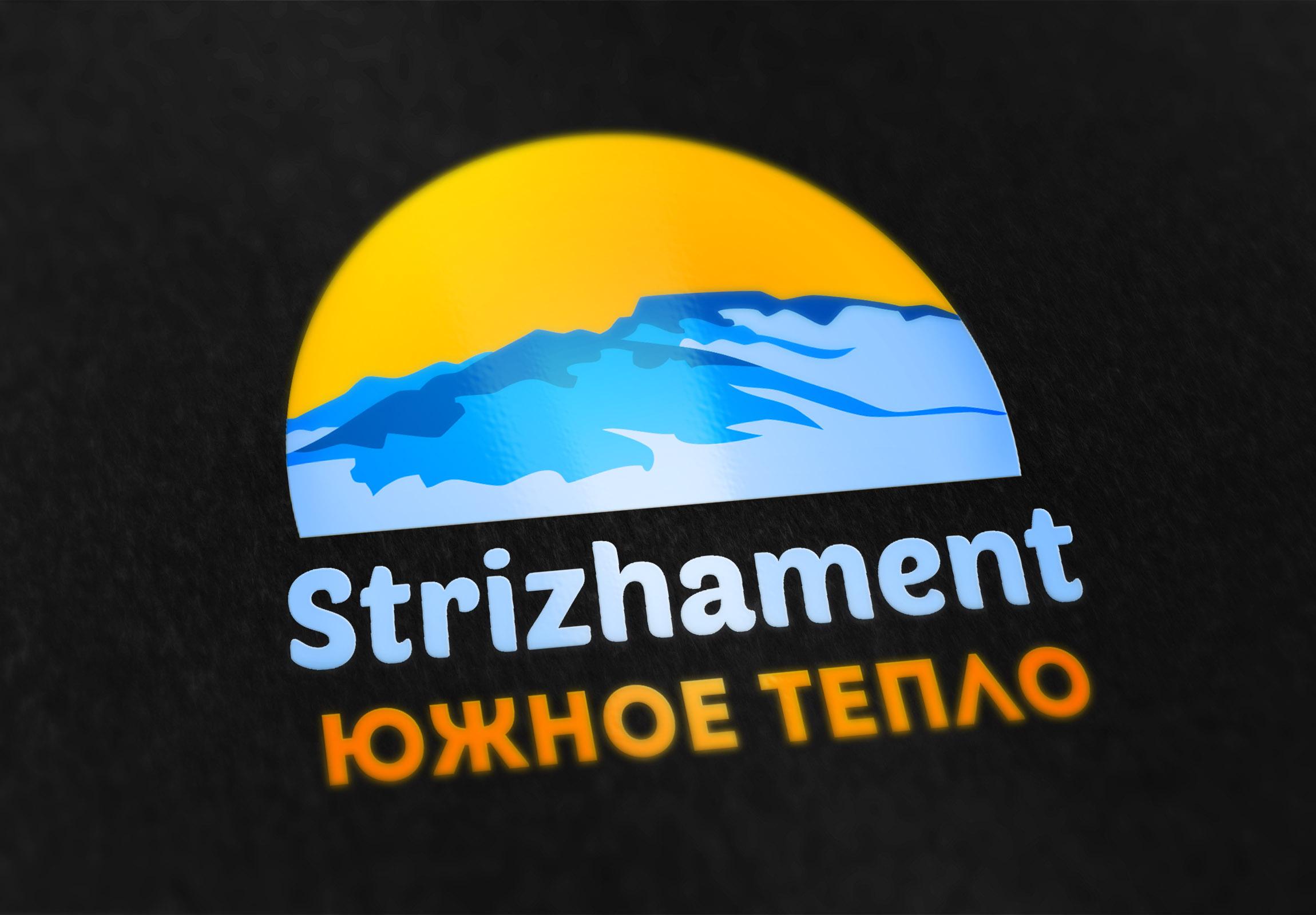Дизайн лого бренда фото f_4575d4fe62b36f61.jpg