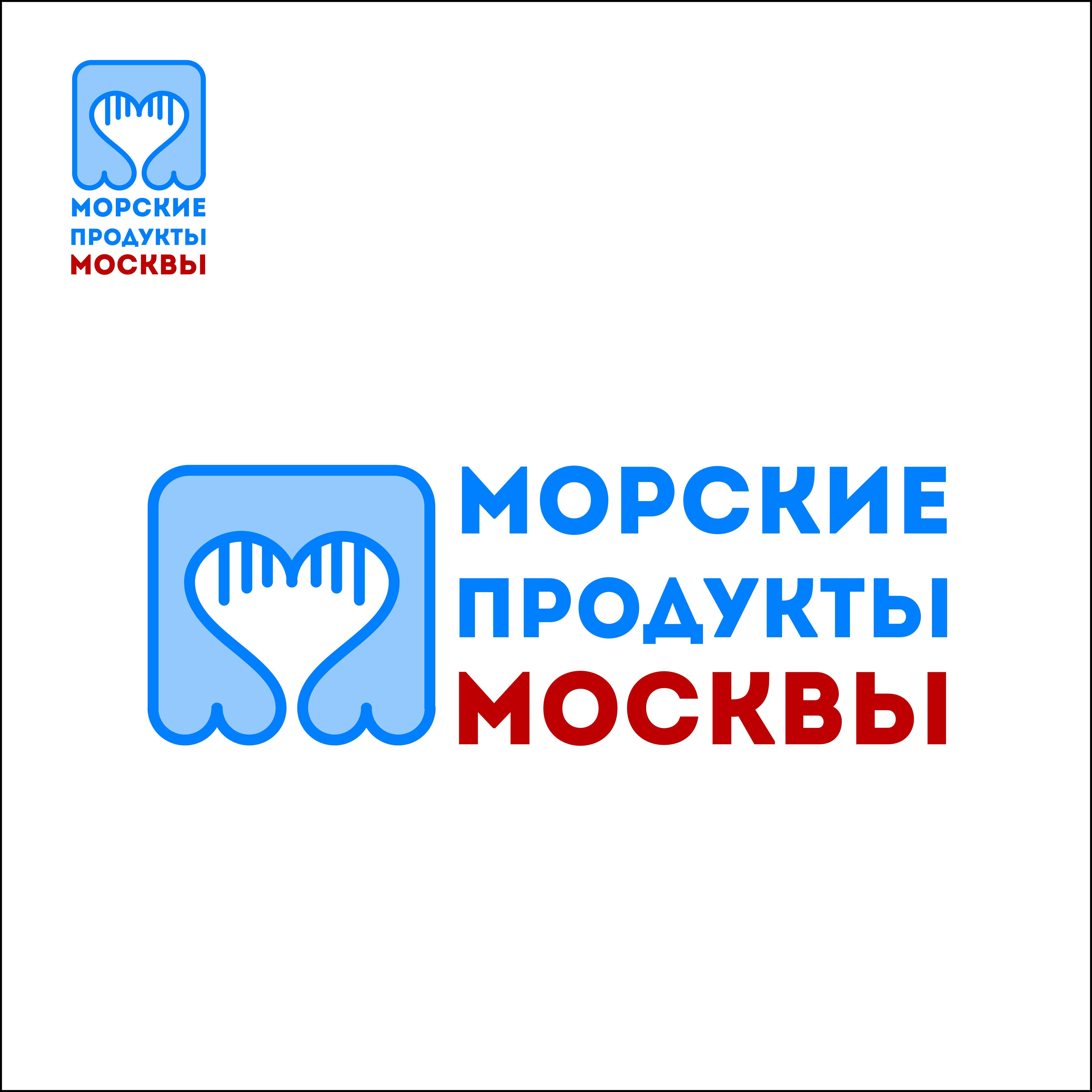 Разработать логотип.  фото f_4865ecba7aa7a87c.jpg
