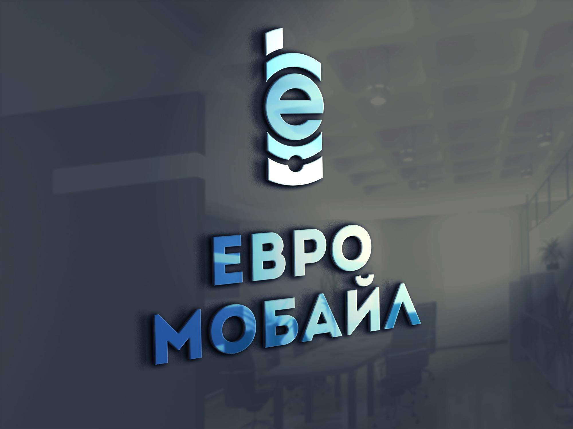 Редизайн логотипа фото f_48859bcefd0ea607.jpg