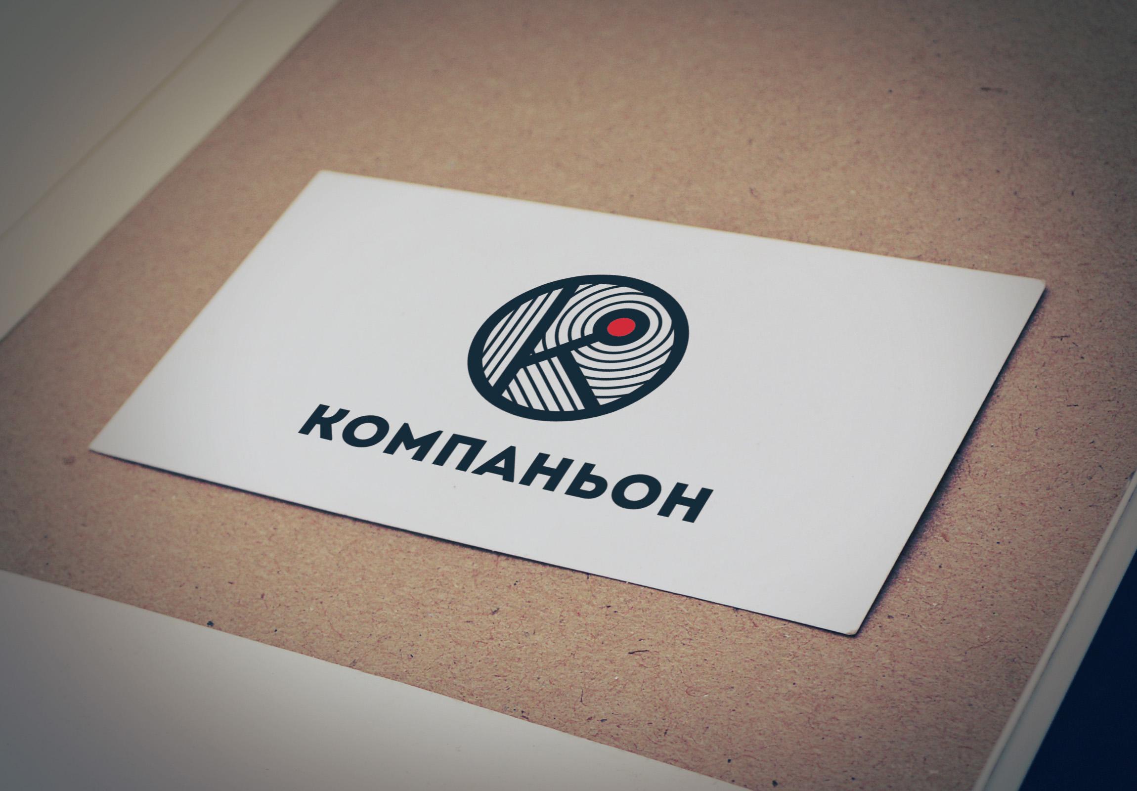 Логотип компании фото f_5305b92377cde3a5.jpg
