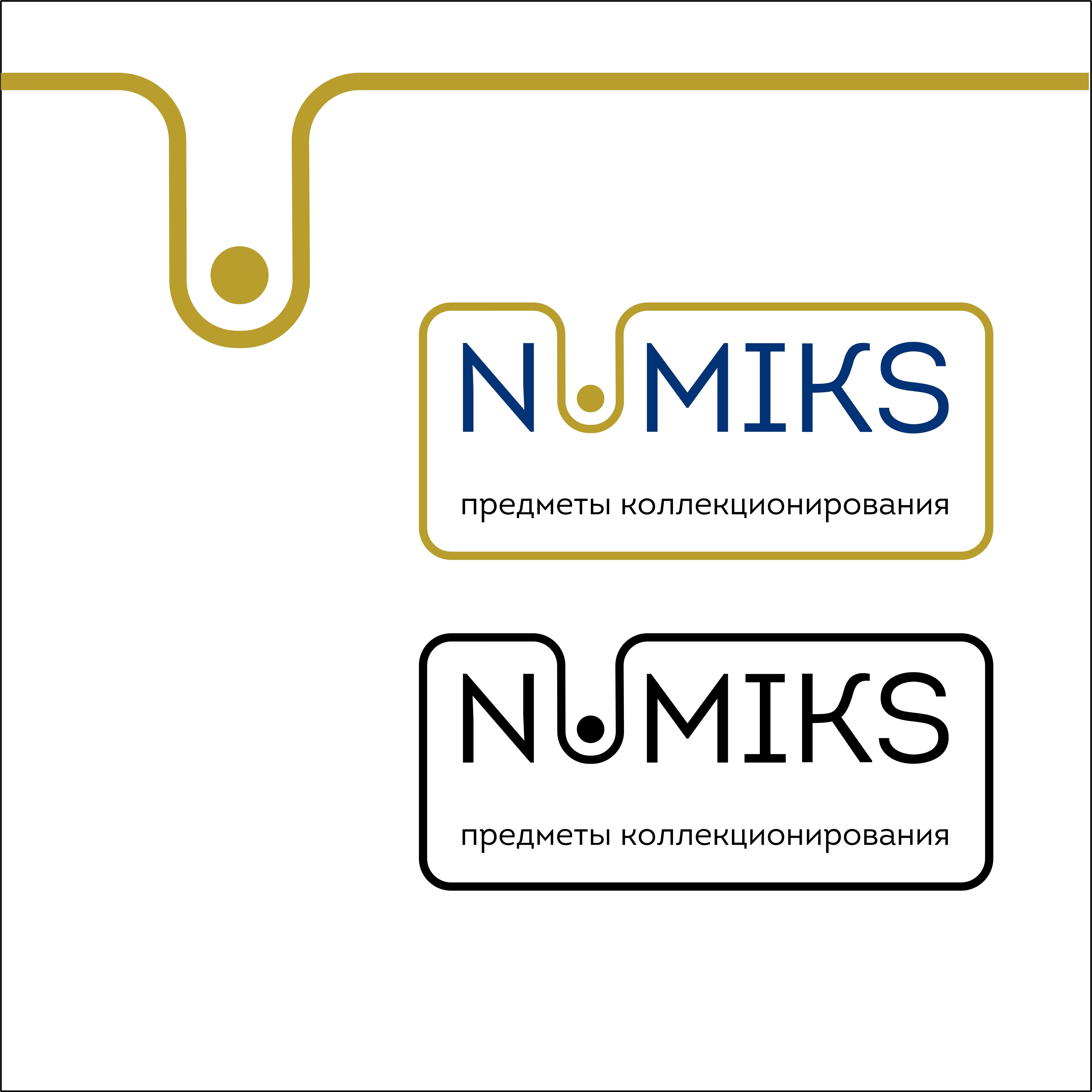 Логотип для интернет-магазина фото f_5935ecba1142b507.jpg