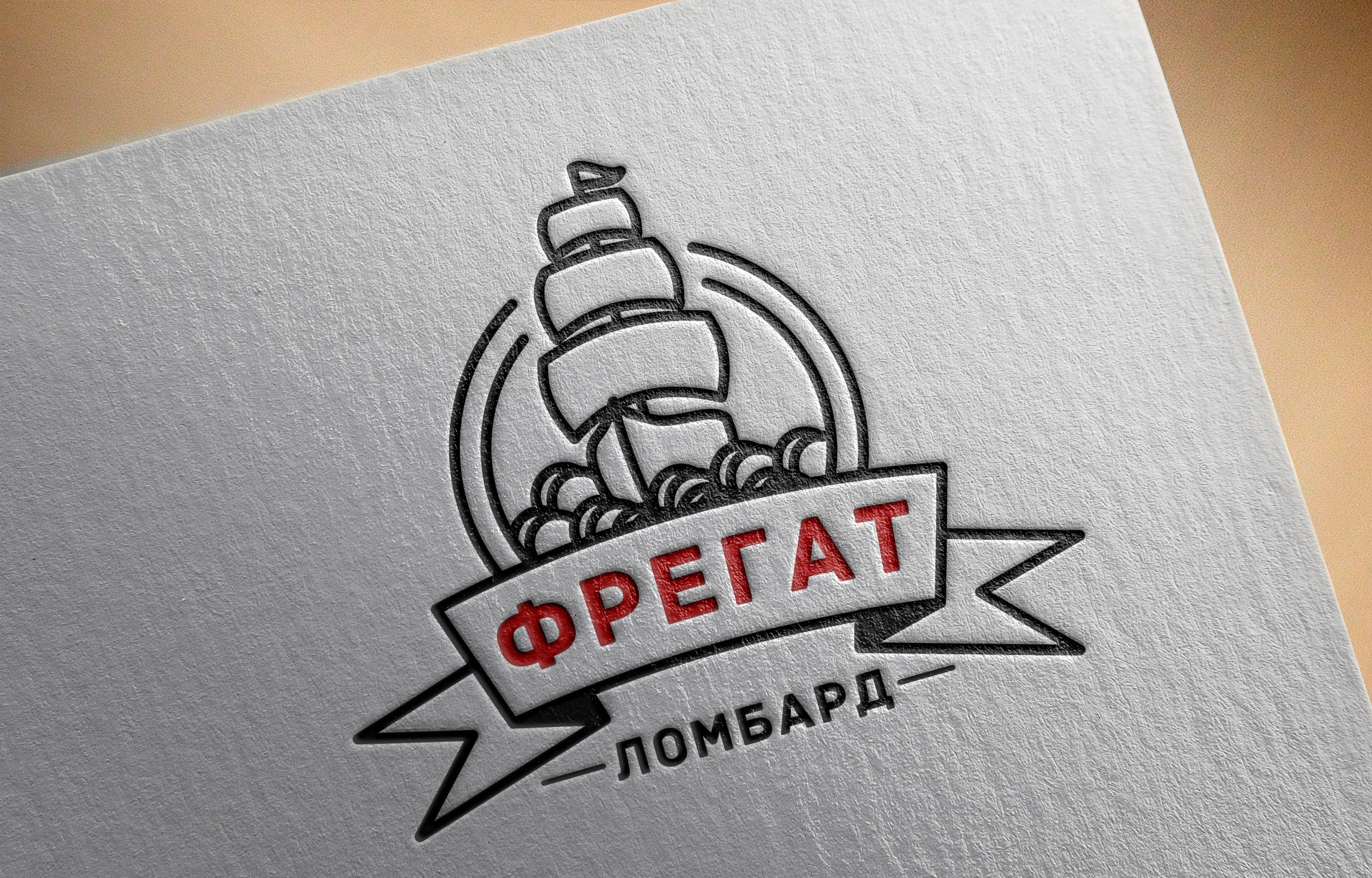 "Логотип, фирменный стиль Ломбард ""Фрегат"" фото f_6245bbf1f2c611e2.jpg"