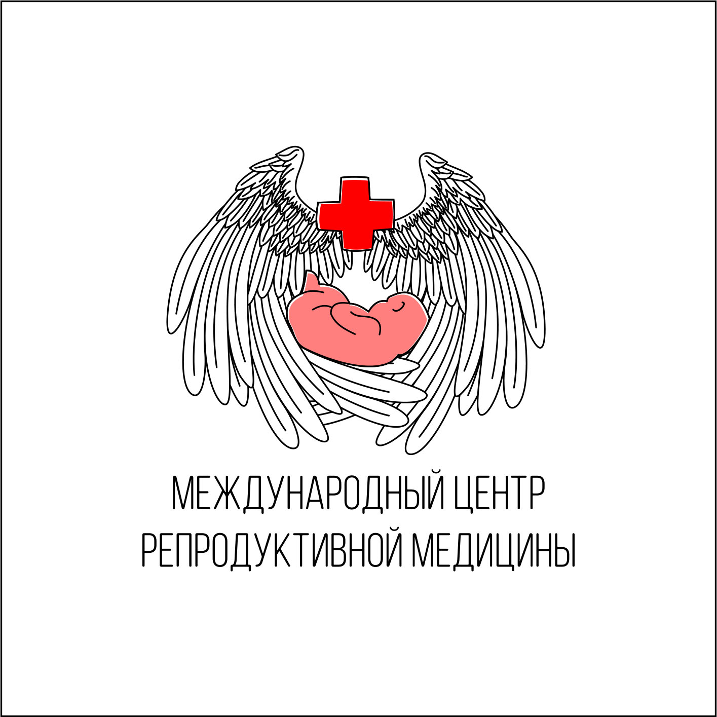 Нейминг+Логотип фото f_66258f7d6c9df188.jpg