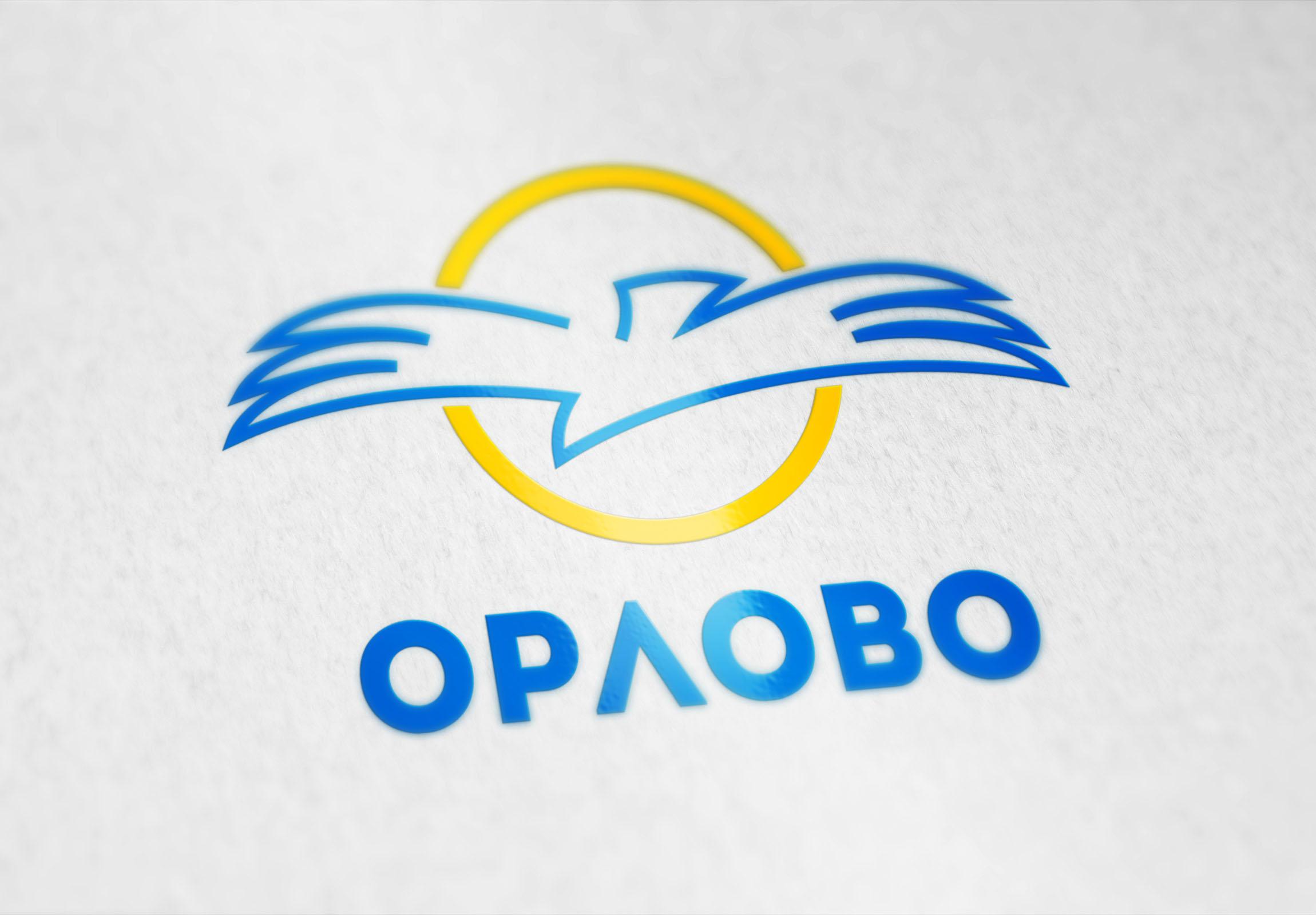 Разработка логотипа для Торгово-развлекательного комплекса фото f_720597112403aad4.jpg