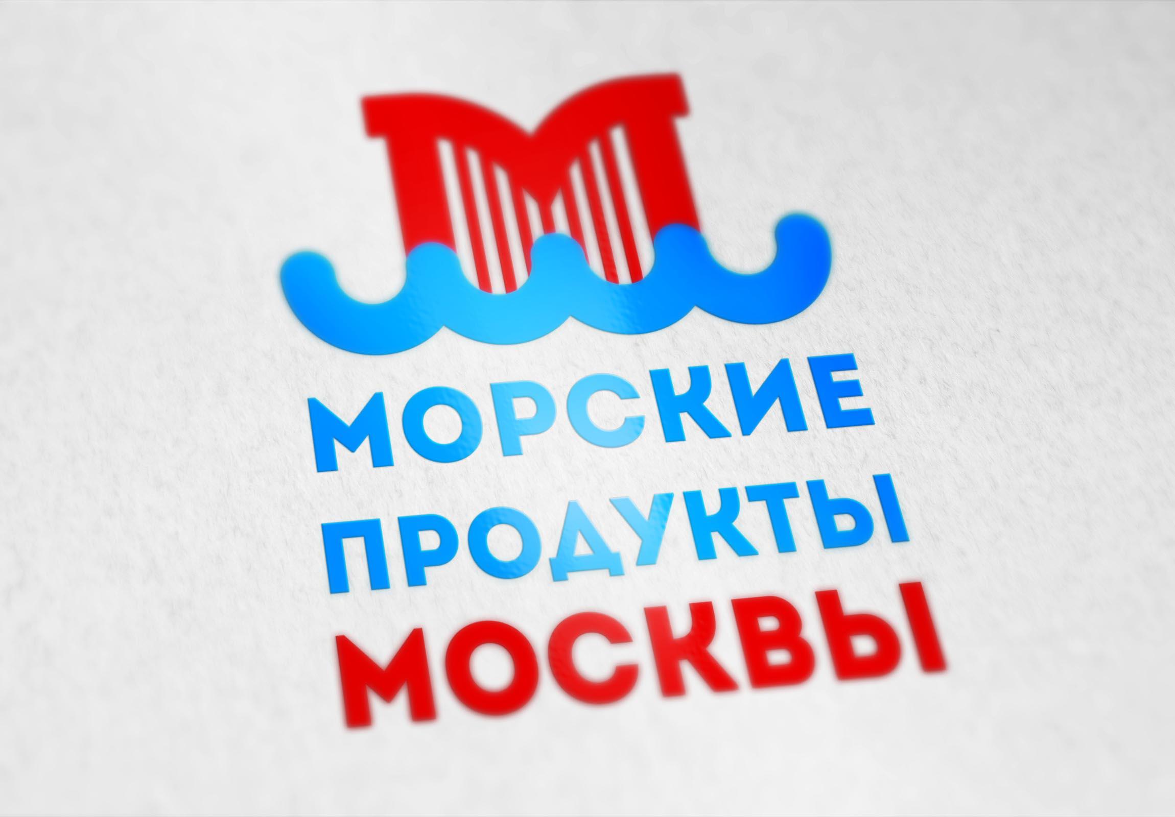 Разработать логотип.  фото f_7255ec7f54a9d154.jpg