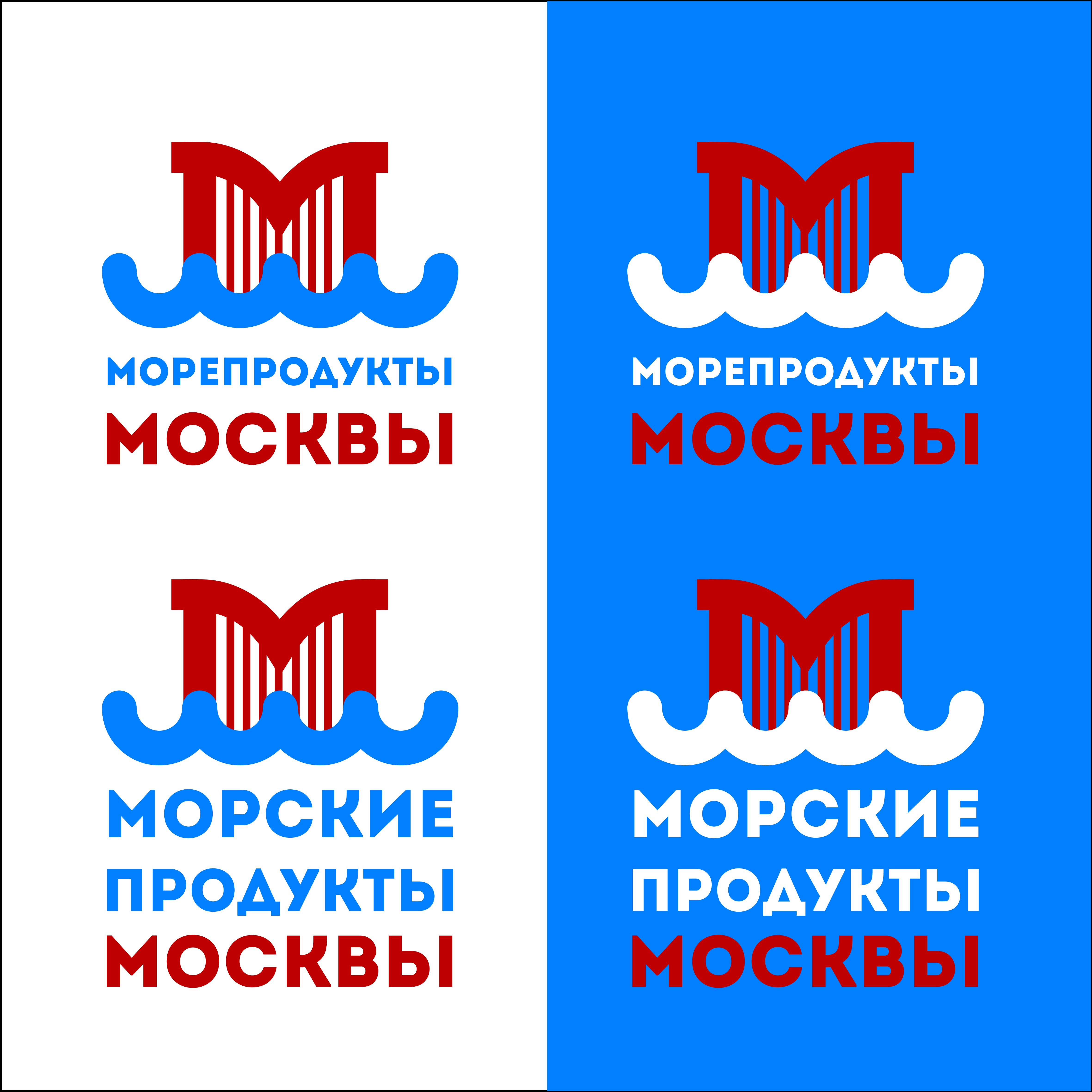 Разработать логотип.  фото f_7425ec7f53c1a220.jpg