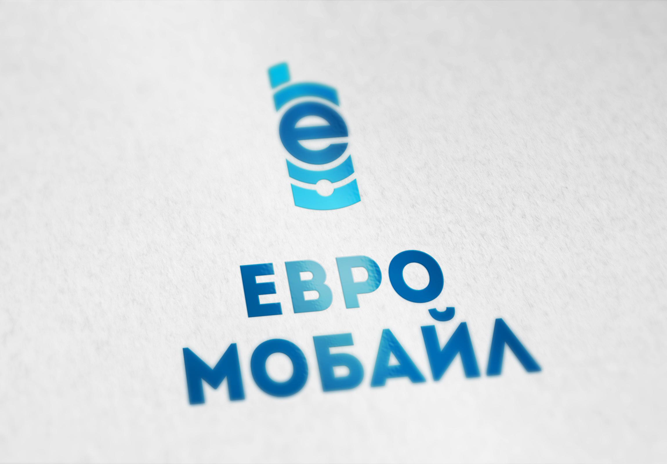 Редизайн логотипа фото f_76559bcefc66b53d.jpg