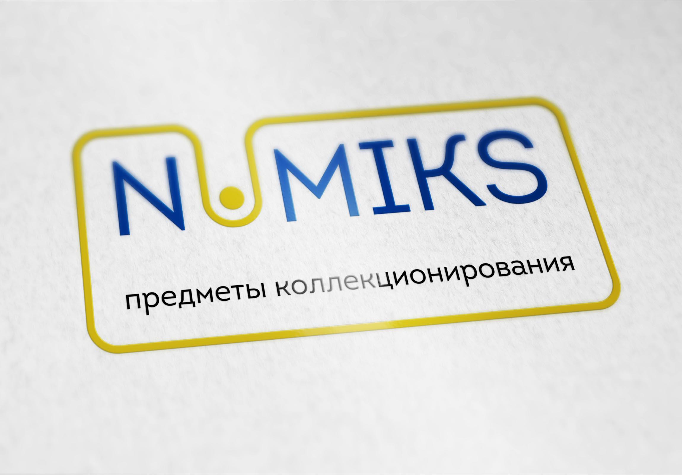 Логотип для интернет-магазина фото f_7795ecba120e7a0d.jpg