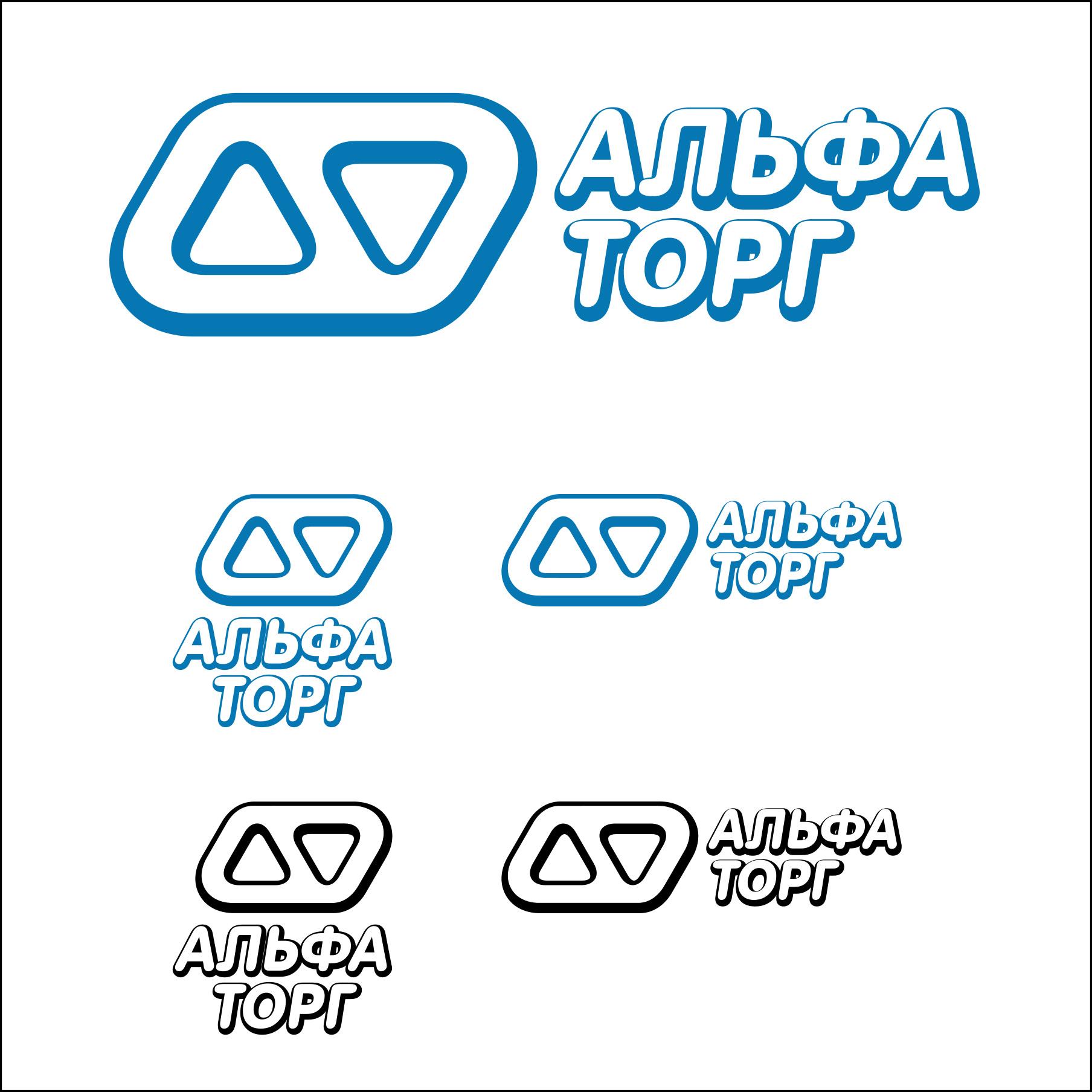 Логотип и фирменный стиль фото f_7895f044d5e7fb2c.jpg