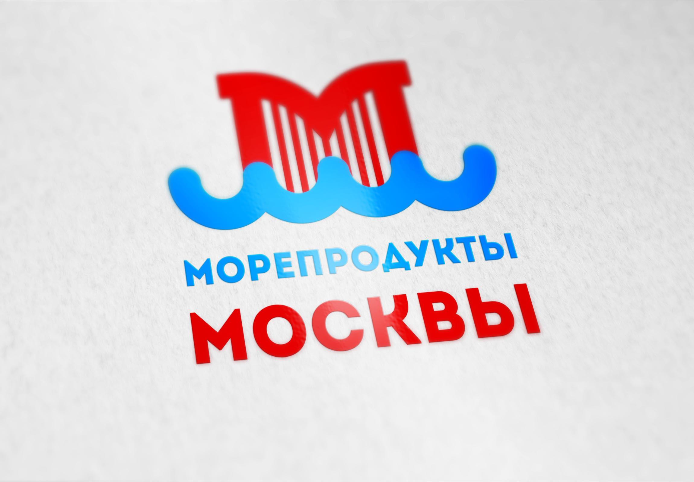 Разработать логотип.  фото f_7925ec7f5559730b.jpg