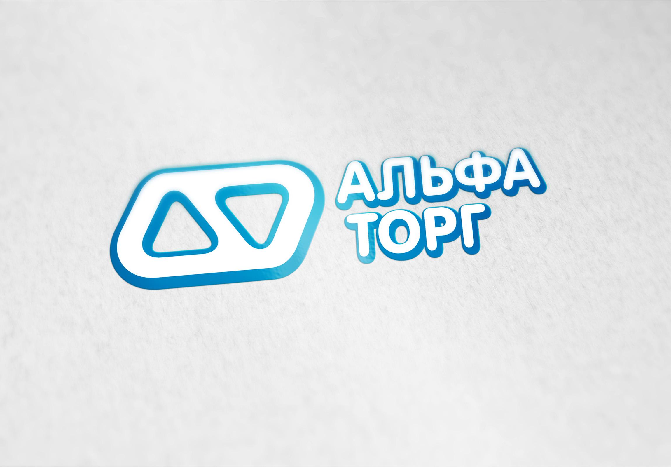 Логотип и фирменный стиль фото f_9025f044d677c437.jpg