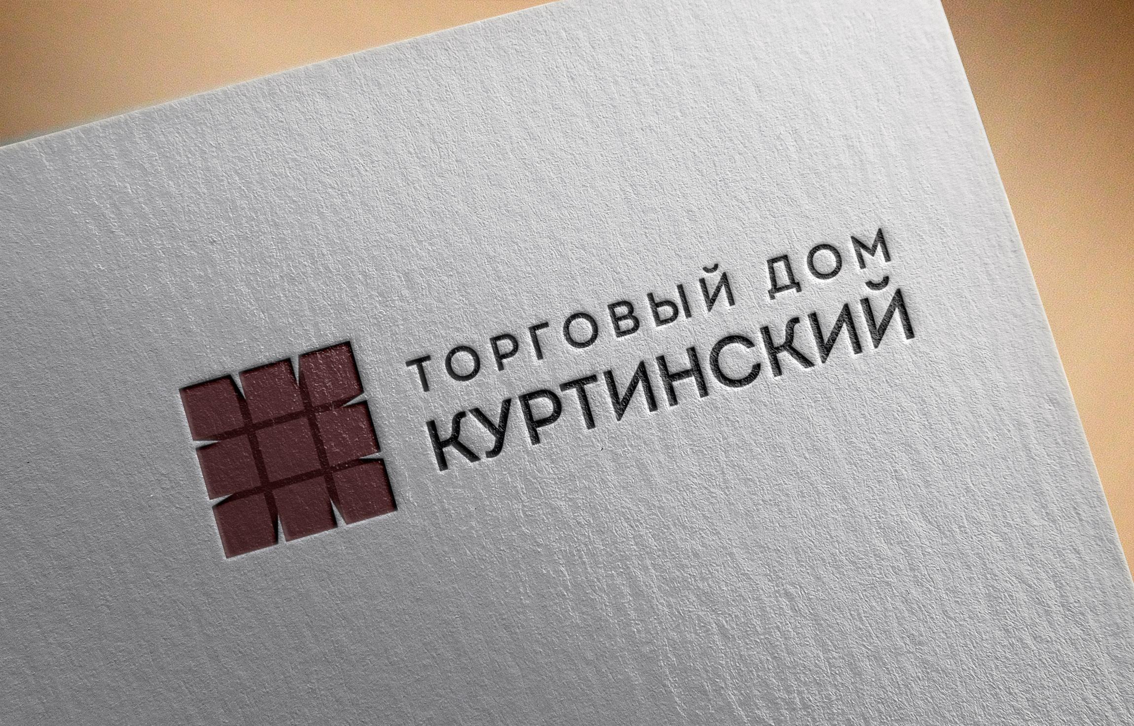 Логотип для камнедобывающей компании фото f_9375b98d35154a20.jpg