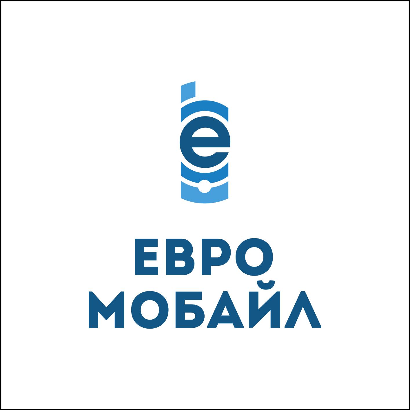 Редизайн логотипа фото f_98959bcefbc20bae.jpg