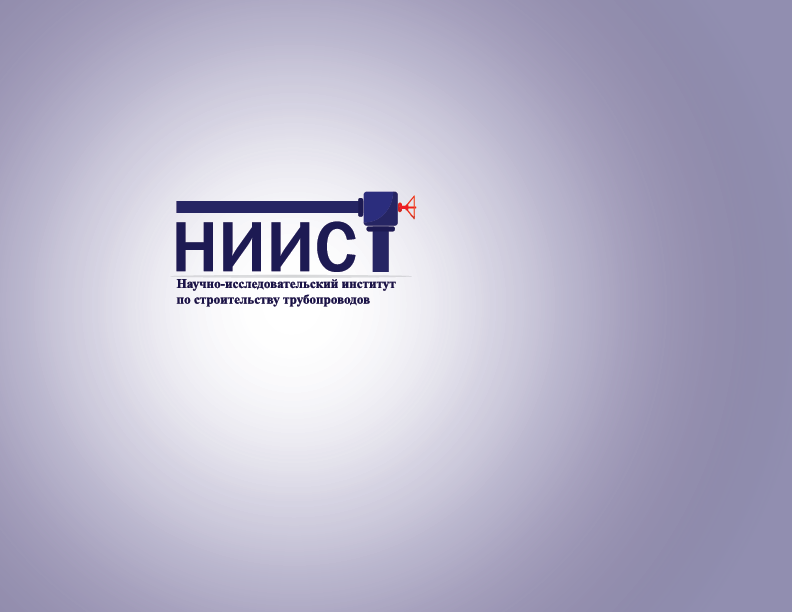 Разработка логотипа фото f_7825b9c03489d74c.png