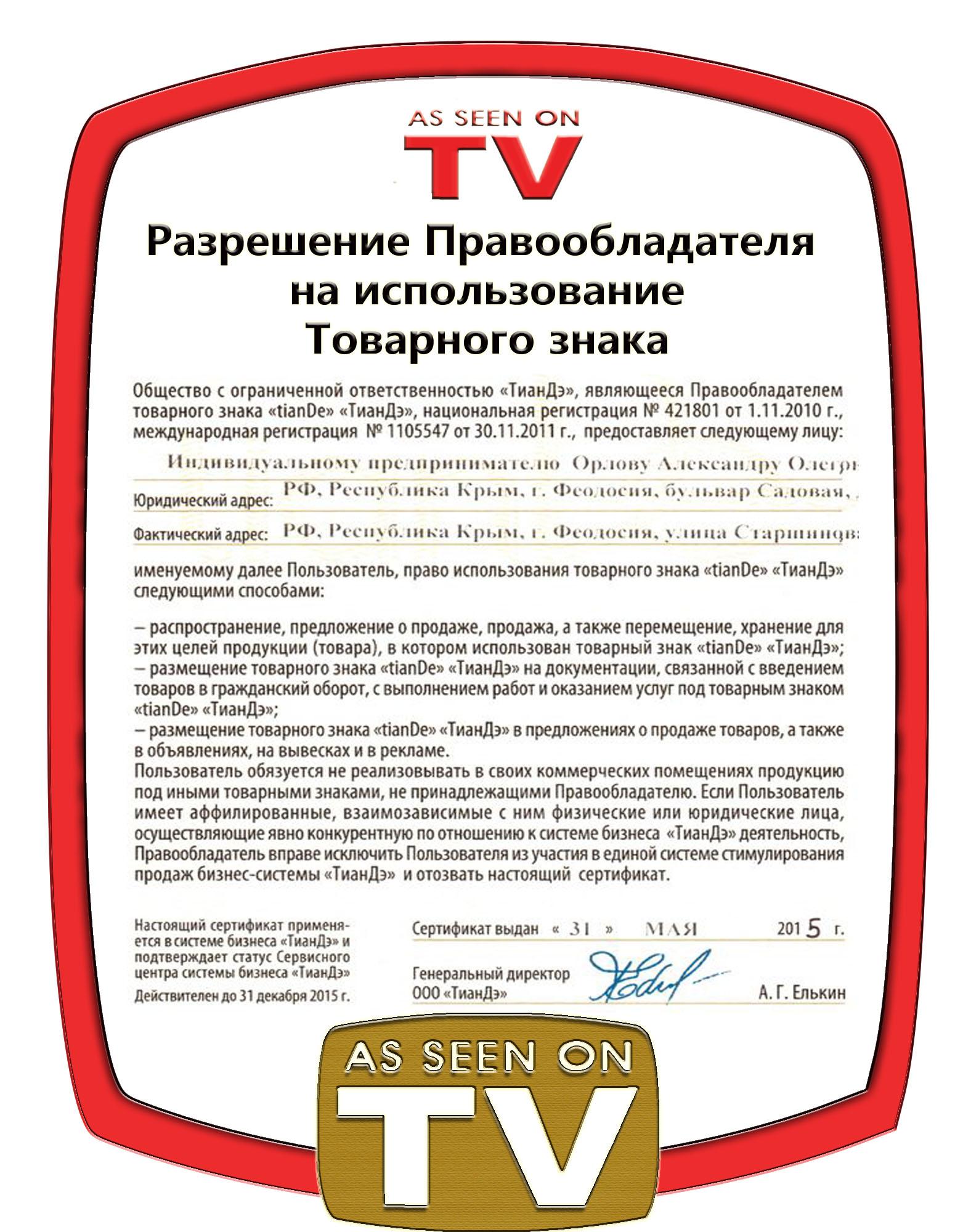 Дизайн  листовки А4 (разрешения правообладателя) фото f_87959e26465b6906.jpg