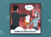 """""""Taras Panchenko"""" арт пост для соц сетей"""