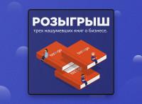 """Пост компании """"Biztogo"""" для instagram"""