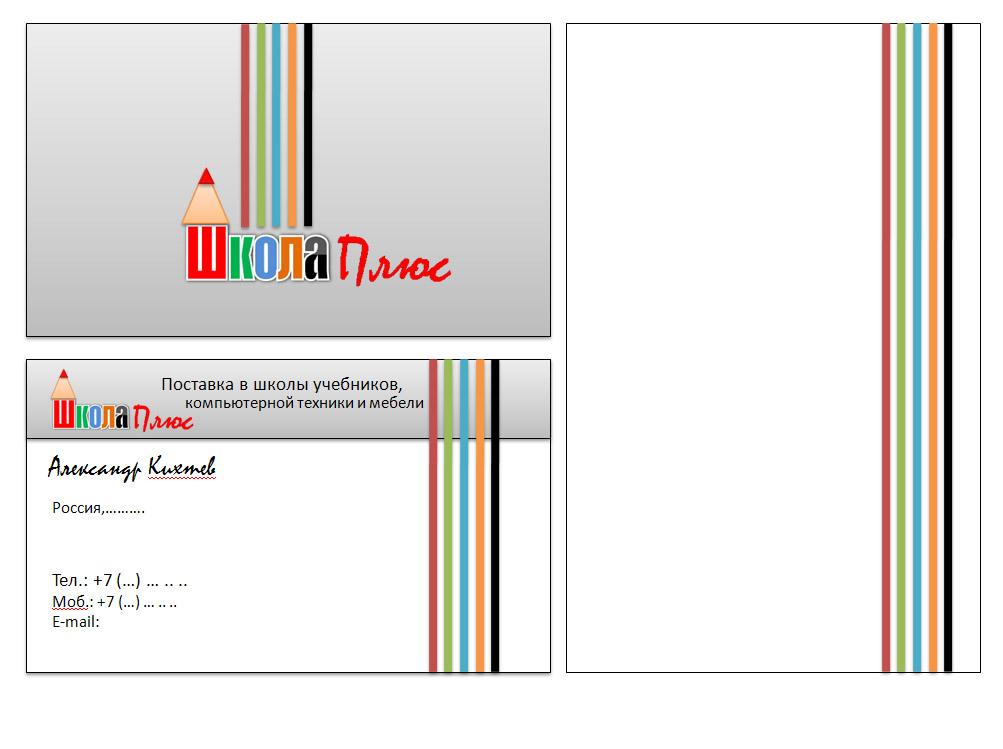 Разработка логотипа и пары элементов фирменного стиля фото f_4dac6d949ca80.jpg