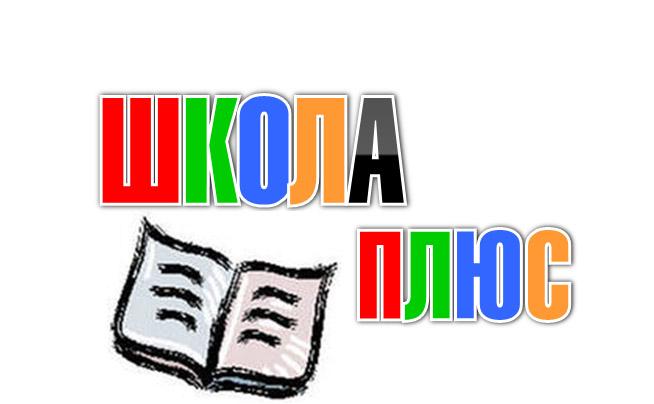 Разработка логотипа и пары элементов фирменного стиля фото f_4dadbe55c088f.jpg