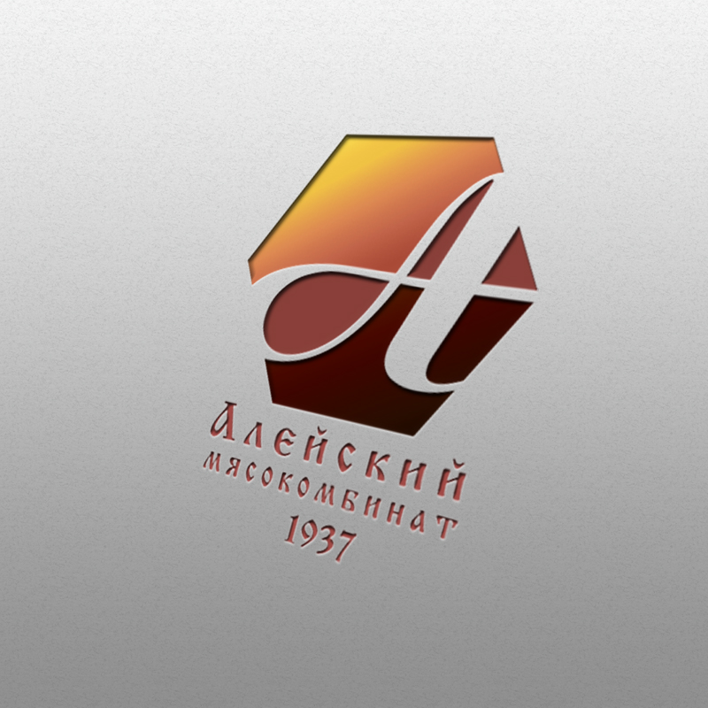"Разработака логотипа для ООО ""Алейский мясокомбинат"" фото f_2285b1ea1cda0099.jpg"
